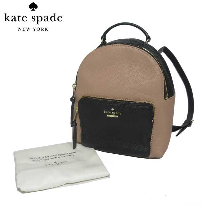 ケイト・スペード ブティック kate spade ショルダーバッグ PXRU8048 レザー jackson street / keleigh バッグパック / リュック hazel/blk(168):ベージュ系×ブラック【カード分割】【レディース】