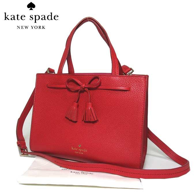 ケイト・スペード ブティック kate spade ハンドバッグ PXRU8925 タッセル リボン レザー 2WAYバッグ 斜め掛け hayes street hb / sam / royal red(604):レッド系【カード分割】【レディース】