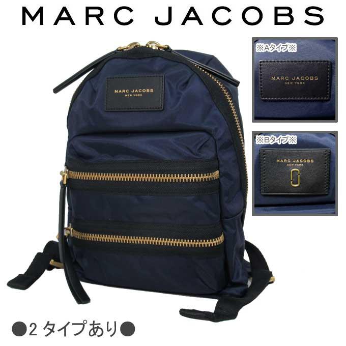 新品 マークジェイコブス 登場大人気アイテム MARC JACOBS 人気ブランド 即納 2タイプあり リュック バックパック レディース 返品送料無料 送料無料 アウトレット M0008298 415 ナイロン