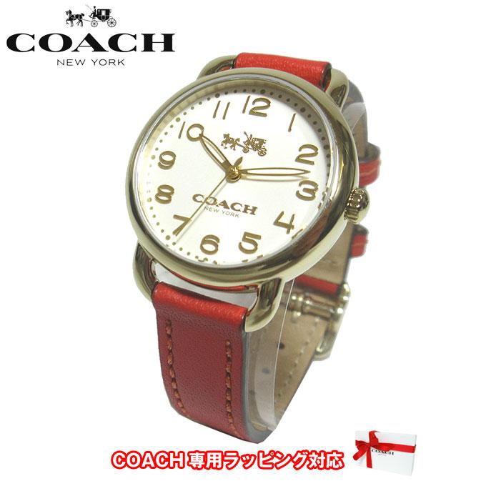 ●ギフトBOX付!!● コーチ アウトレット COACH 腕時計 14502710 DELANCEY デランシー レディース腕時計 文字盤:ホワイト系/ベルト:オレンジ【腕時計】【s-mail03】
