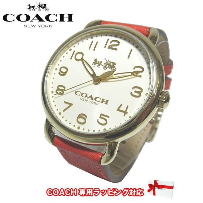 ●ギフトBOX付!!● コーチ アウトレット COACH 腕時計 14502719 DELANCEY デランシー レディース腕時計 文字盤:ホワイト系/ベルト:オレンジ【腕時計】【s-mail03】