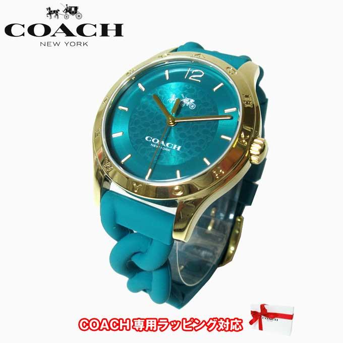410fdf76c0e6 ギフトBOX付!!○ コーチ アウトレット COACH 腕時計 14502901 W6043 TEA / MADDY