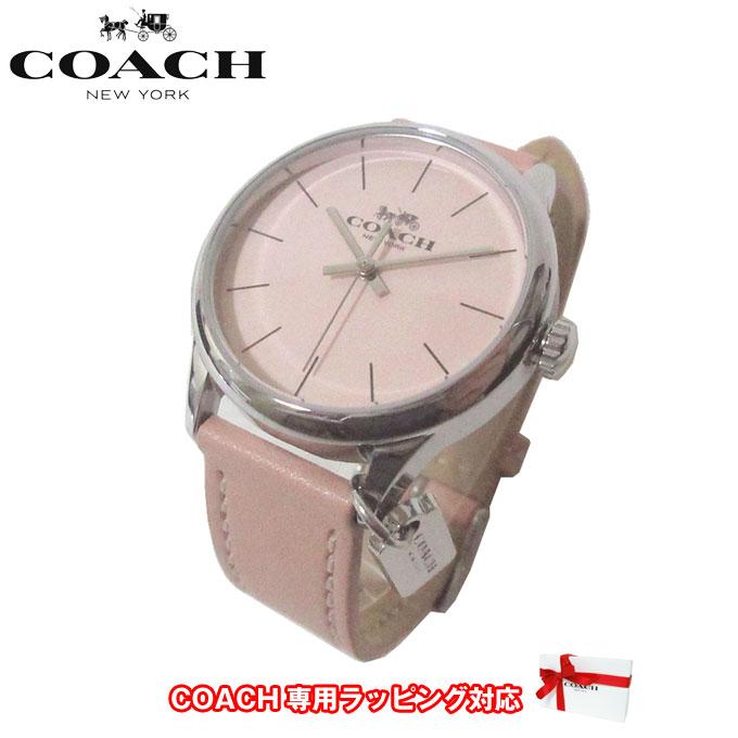 ●ギフトBOX付!!● コーチ アウトレット COACH 腕時計 14502935 W1549 BLH WMN / RUBY レザー レディース腕時計 文字盤:ピンク系/ベルト:ピンク系【腕時計】【s-mail03】