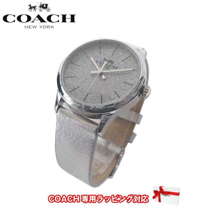 ●ギフトBOX付!!● コーチ アウトレット COACH 腕時計 14503168 W1549 MEA WMN / RUBY レザー レディース腕時計 文字盤:ラメ・シルバー系/ベルト:シルバー系【腕時計】【s-mail03】