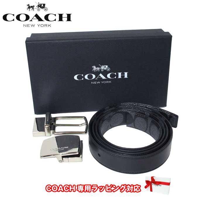 ●ギフトBOX付!!● コーチ アウトレット COACH アパレル メンズ 65242 シグネチャー リバーシブル ベルト ギフトセット CQ/BK(チャコール×ブラック)【カード分割】【メンズ】
