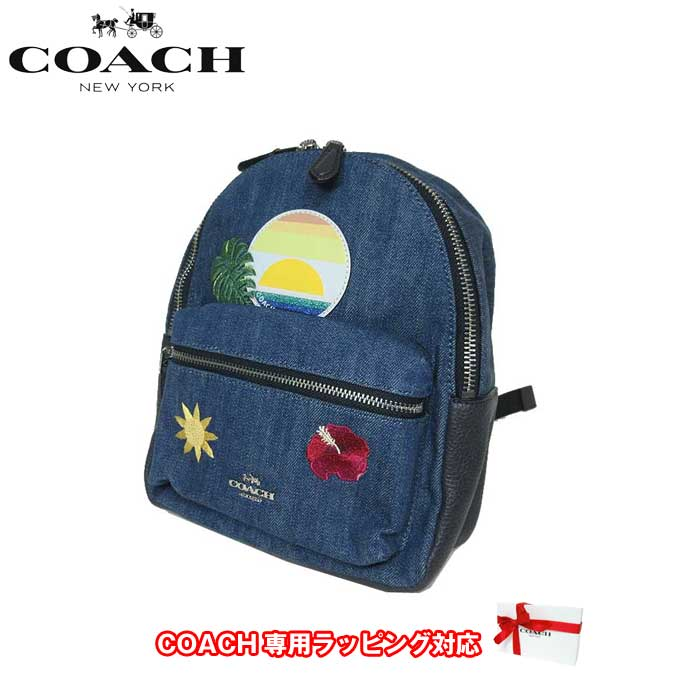 コーチ アウトレット COACH ショルダーバッグ F29534 ハワイ パッチワーク チャーリー デニム ミニリュック / バックパック SVM64(デニムマルチ)【カード分割】