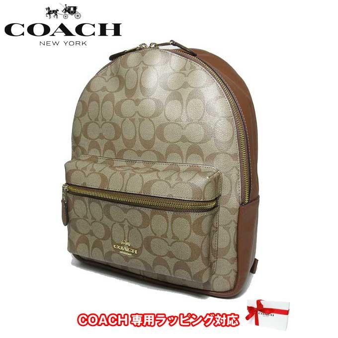 コーチ アウトレット COACH ショルダーバッグ F32200 PVC×レザー シグネチャー チャーリー ミディアム バッグパック / リュック IME74(カーキ×サドル2)【カード分割】