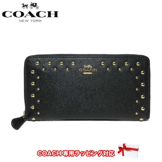 コーチ アウトレット COACH 財布 F55610 ボーダー スタッズド クロスグレーン レザー アコーディオン ジップアラウンド ラウンドファスナー 長財布 IMBLK(ブラック)【カード分割】【レディース】