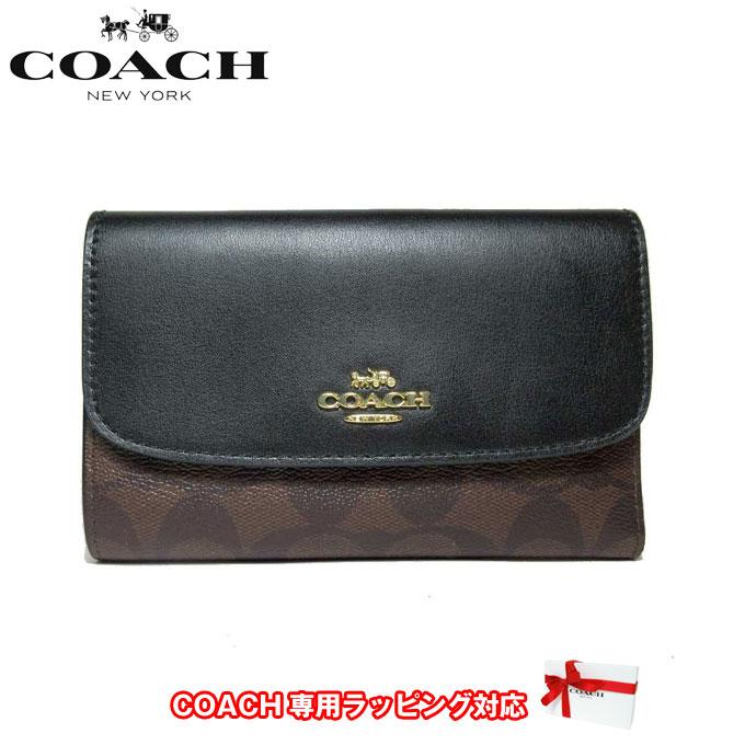 コーチ アウトレット COACH 財布 F32485 PVC×レザー シグネチャー ミディアム エンベロープ ウォレット / 三つ折り財布 IMAA8(ブラウン×ブラック)【カード分割】