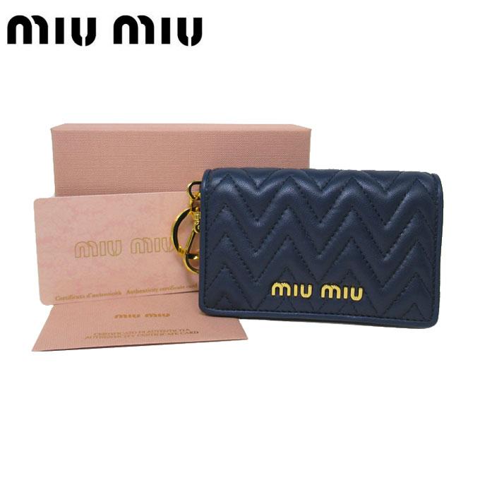 ミュウミュウ アウトレット miumiu カードケース 5MC407 ナッパレザー キーリング付カード入れ NAPPA IMPUNTURE / BLUETTE【レディース】