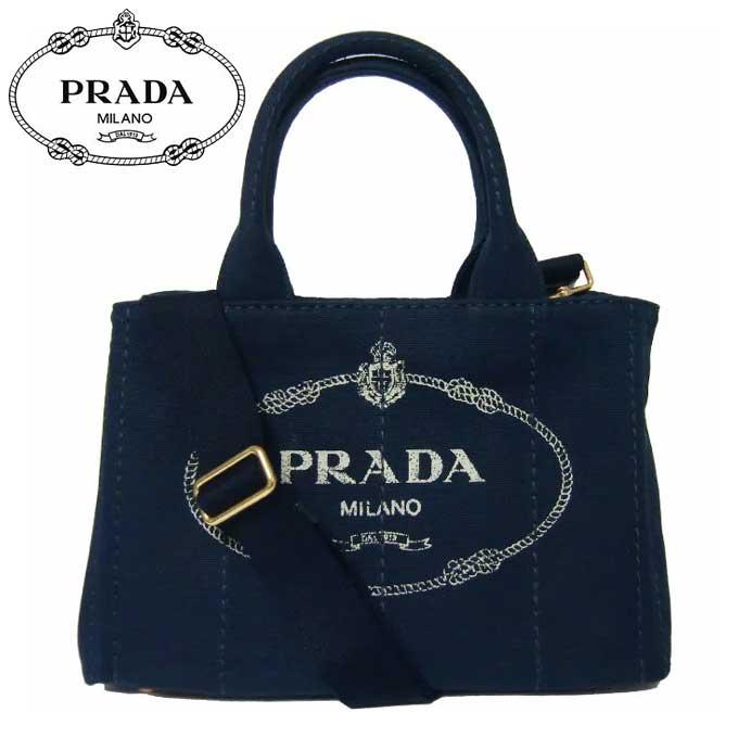 プラダ アウトレット PRADA トートバッグ 1BG439 ロゴ カナパ ショッピング 2WAY トート CANAPA / BALTICO 【カード分割】【レディース】