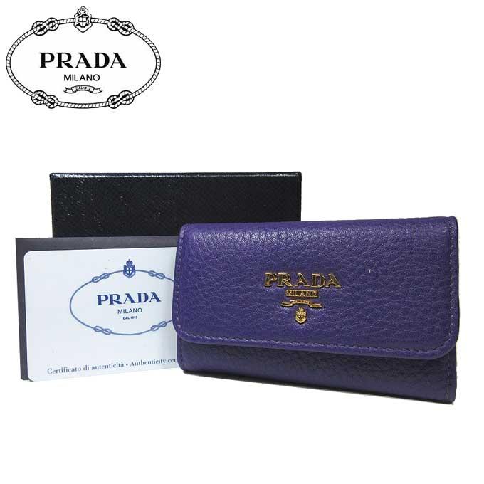プラダ アウトレット PRADA キーケース 1PG222 ペブルドレザー 6連キーケース VITELLO GRAIN / VIOLA【レディース】