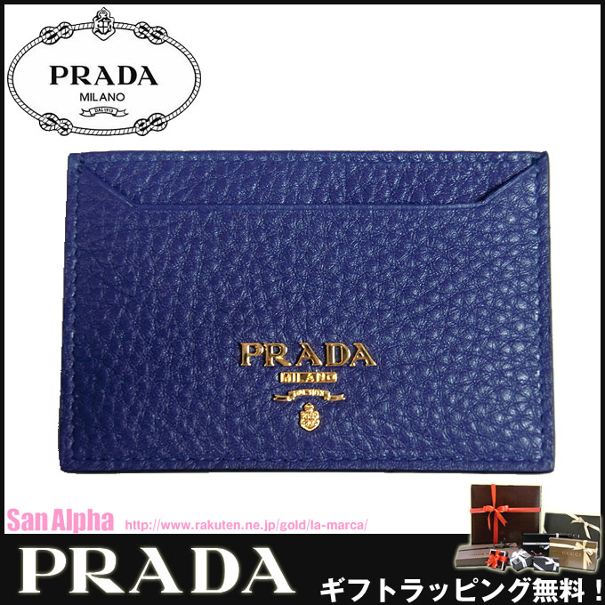没有普拉达奥特莱斯PRADA卡片匣1MC208马蒂的VITELLO GRAIN(peburudoreza)/INCHIOSTRO