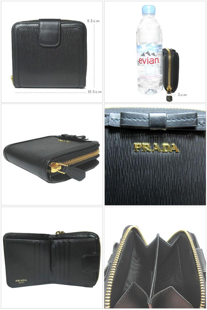e6cfc48b148b ... 商品詳細. 品名, □プラダ アウトレット PRADA 財布 1ML522 リボン ...