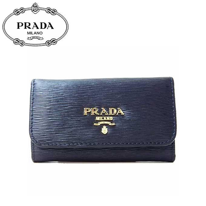 プラダ アウトレット PRADA キーケース 1PG222 型押しレザー VITELLO MOVE / NERO 【メンズ】 【レディース】