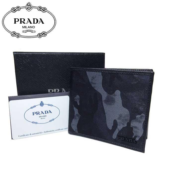 プラダ アウトレット PRADA 財布 2M0738 ナイロン 迷彩柄 二つ折り財布(小銭入れ有り) TESSUTO CAMOUFL / BLEU【二つ折り】【メンズ】【0815カード分割】