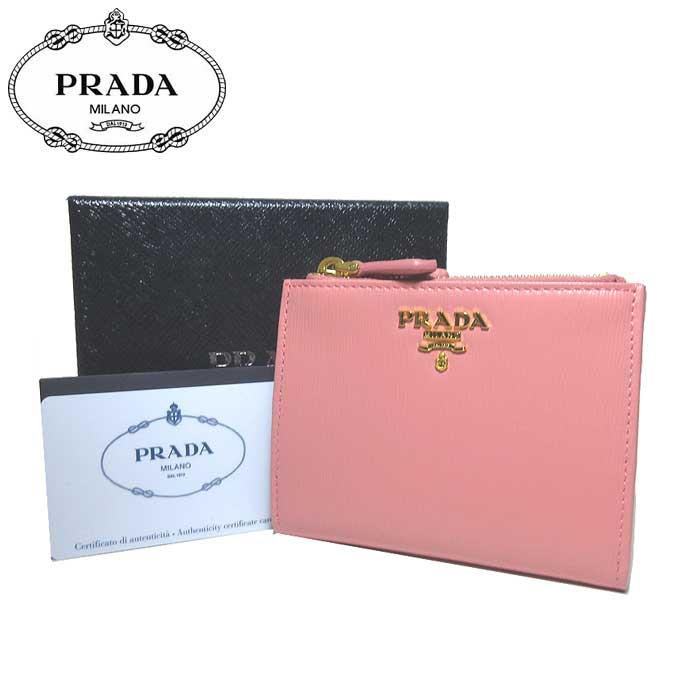 プラダ アウトレット PRADA 財布 1ML024 型押しレザー(縦シワ) 二つ折り財布 VITELLO MOVE BI / PETALO/PEONIA 【二つ折り】【カード分割】【レディース】