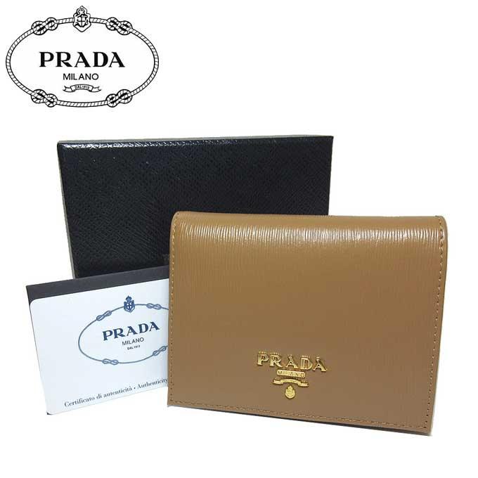 プラダ アウトレット PRADA 財布 1MV204 型押しレザー 二つ折り財布 VITELLO MOVE / CARAMEL【二つ折り】 【カード分割】【レディース】
