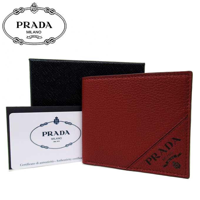 人気ブランドのPRADAはプレゼントにおすすめ 送料無料 一部地域を除く ラッピング対応 12時まで即日発送 日 除く プラダ アウトレット PRADA トラスト 財布 2MO003 小銭入れ有り メンズ ギフト T RUBINO ミニ二つ折り財布 VITELLO GRAIN レザー