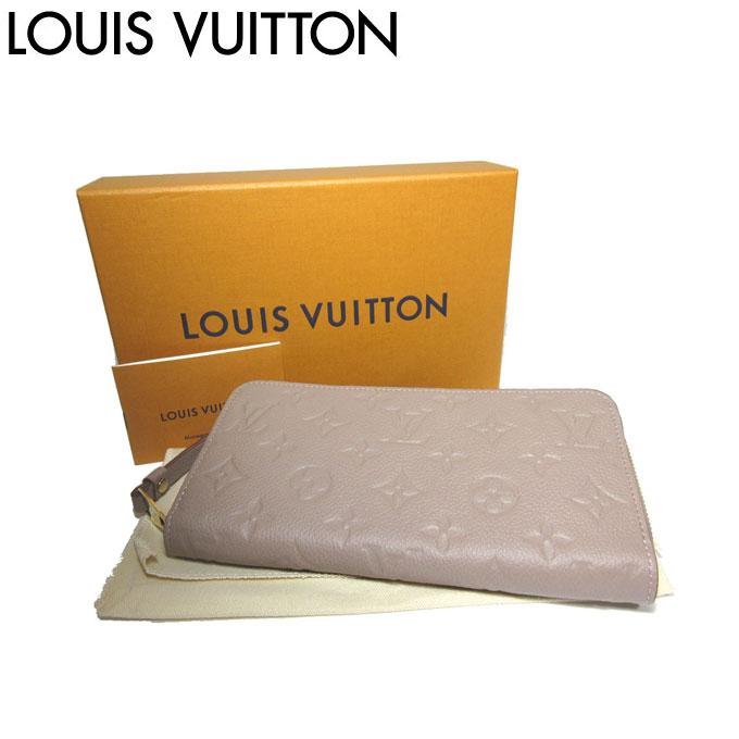 ●入手困難!注目商品!!● ルイ・ヴィトン LOUIS VUITTON LV 財布 M63689 モノグラム・アンプラント / ジッピー ウォレット / ヴィゾン【0815カード分割】【レディース】【s-mail03】