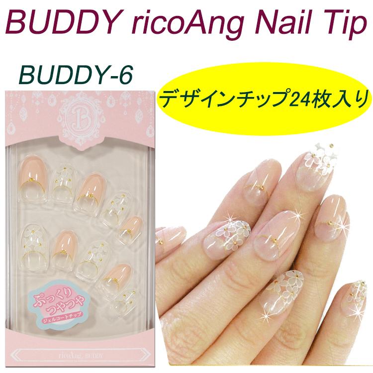 La-primavera Gel nails,False eyelashes,nail polish,etc. | Rakuten ...