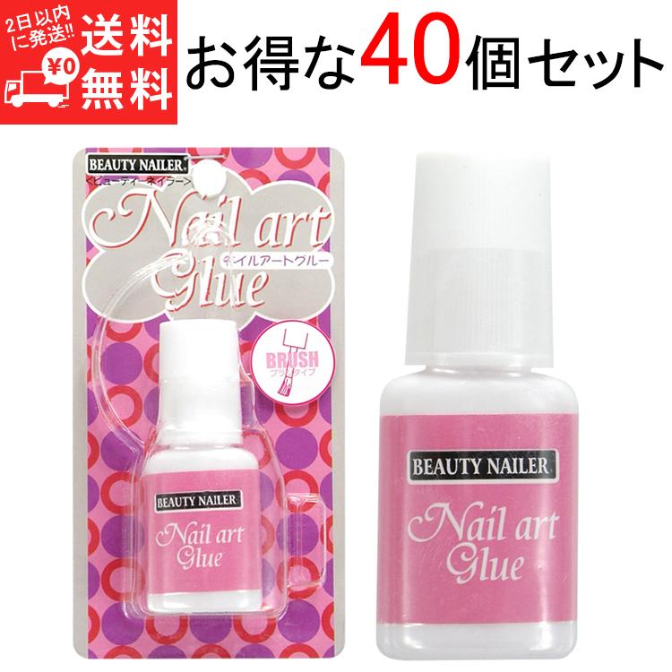BN ネイルアートグルー 40個セット ビューティーネイラー 10個以上買うともれなく1個増量中!【メール便OK!8個まで】 NAG-1 Nail art Glue