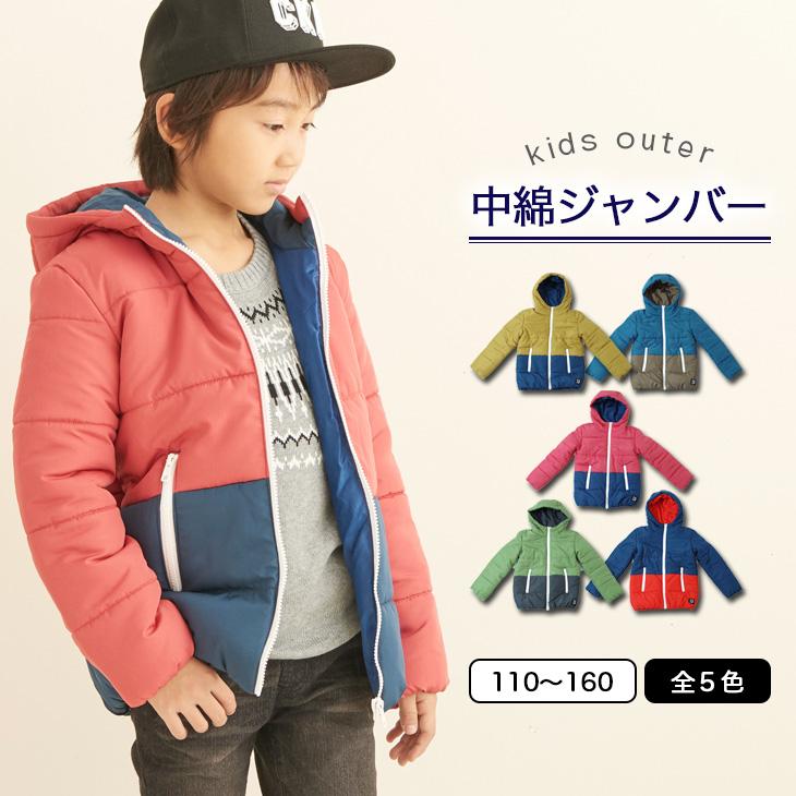 <キッズ・男の子>パタゴニア・ノースフェイスなどの人気アウトドアブランドのおすすめジャケットは?