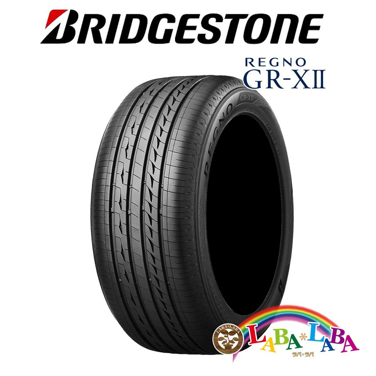 BRIDGESTONE ブリヂストン REGNO レグノ GR-X2 (GRX2) 225/45R17 91W サマータイヤ