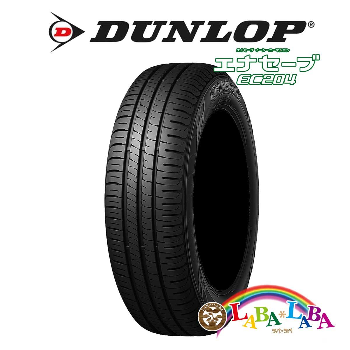 2本以上送料無料 国産タイヤ サマータイヤ 新品 タイヤのみ DUNLOP 与え 未使用品 ダンロップ エナセーブ 45R17 EC204 215 91W ENASAVE
