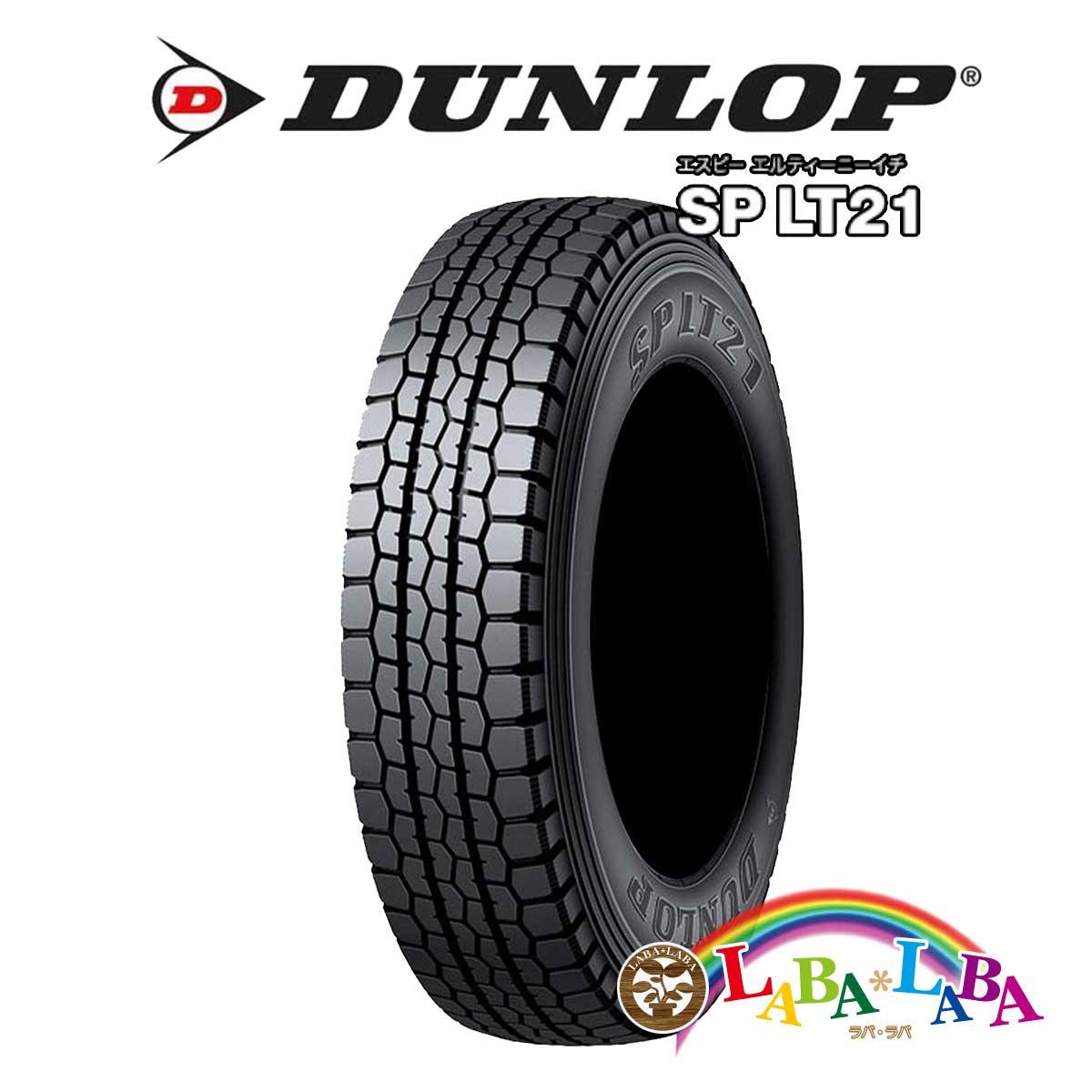 2本以上送料無料 国産タイヤ ラッピング無料 サマータイヤ 新品 タイヤのみ DUNLOP ダンロップ SP LT 109 195 107L LT21 定価 70R15.5 バン