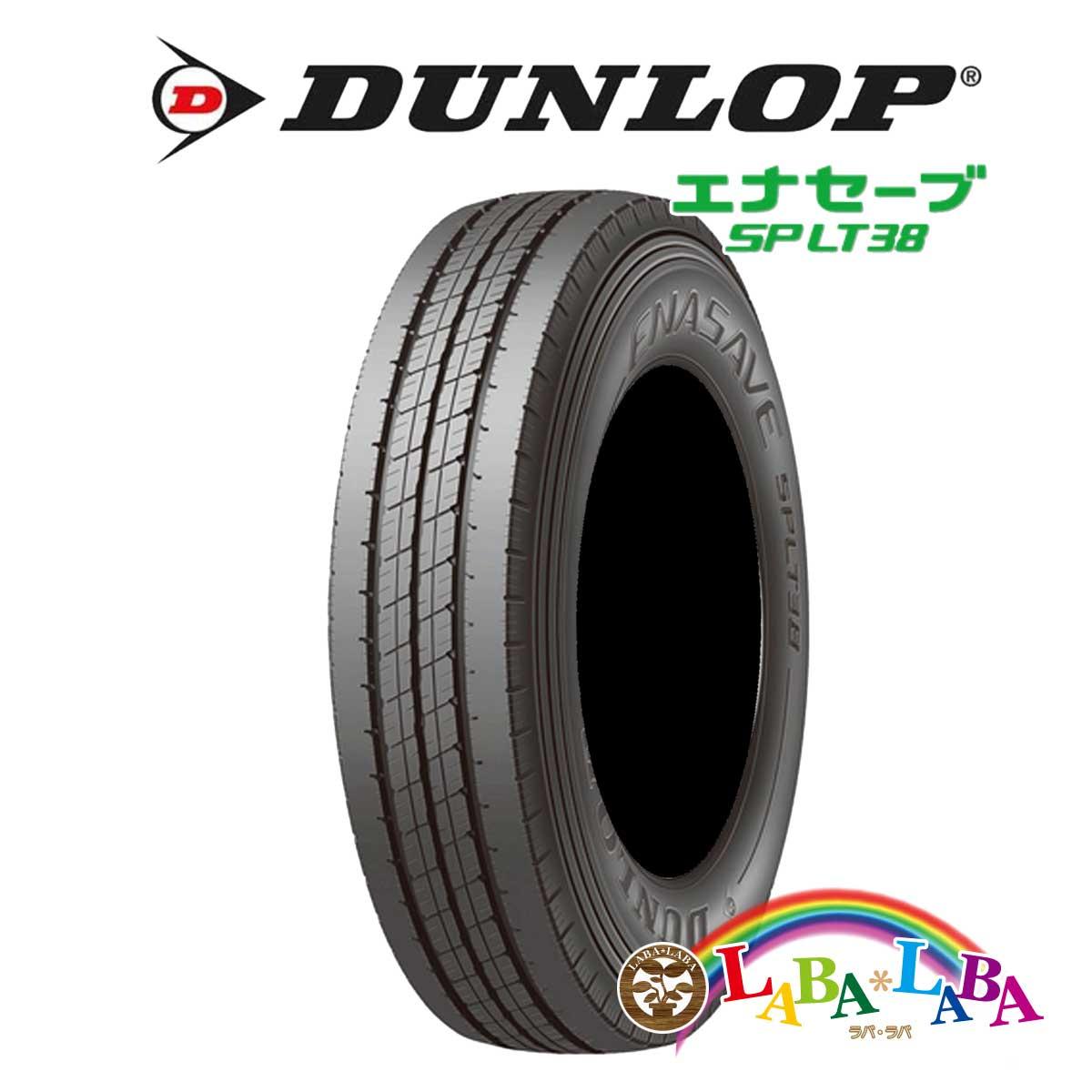 DUNLOP ダンロップ ENASAVE エナセーブ LT38 195/70R15.5 109/107L サマータイヤ LT バン 4本セット