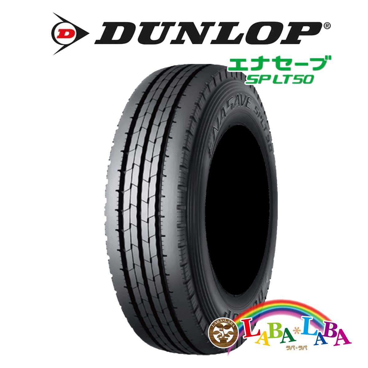 DUNLOP ダンロップ ENASAVE エナセーブ LT50 185/70R16 105/103N サマータイヤ LT バン 2本セット
