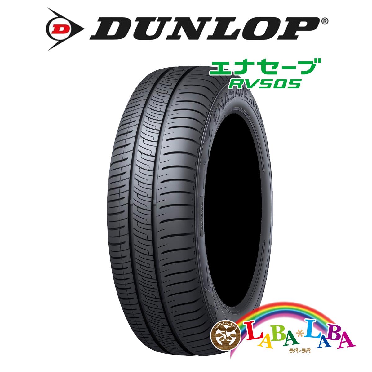 DUNLOP ダンロップ ENASAVE エナセーブ RV505 245/35R20 95W サマータイヤ ミニバン 4本セット