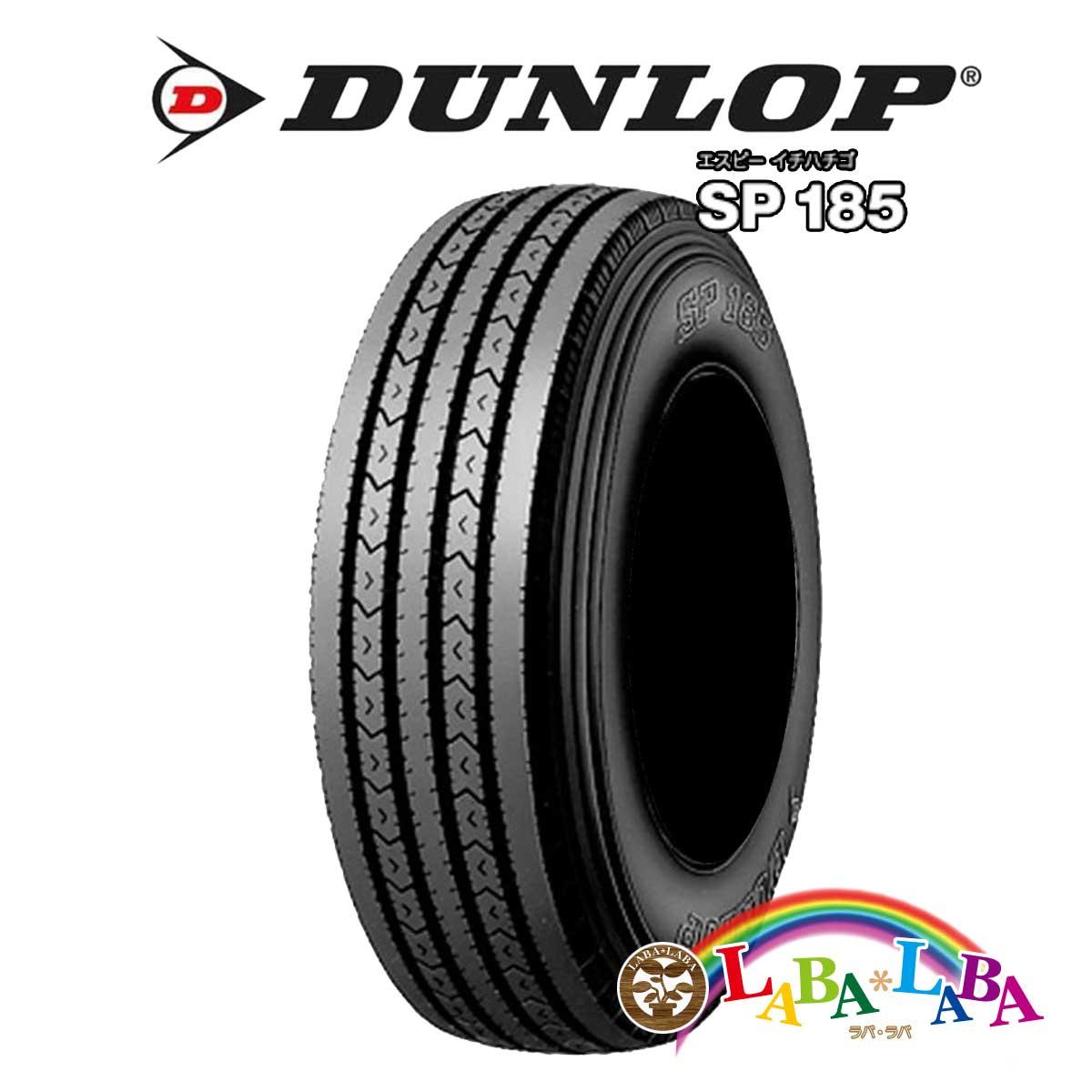 2本以上送料無料 大決算セール 国産タイヤ サマータイヤ 新品 超特価 タイヤのみ DUNLOP 7.50R15 ダンロップ SP185 14PR チューブタイプ