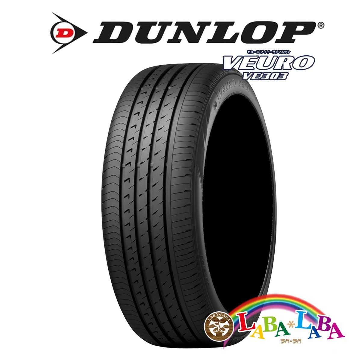 DUNLOP ダンロップ VEURO ビューロ VE303 255/35R18 94W サマータイヤ 4本セット