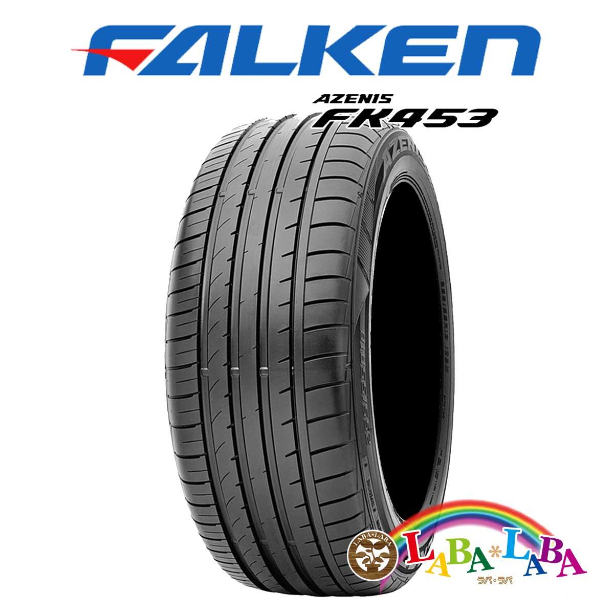 2本以上送料無料 国産タイヤ サマータイヤ 新品 タイヤのみ FALKEN ファルケン 45R19 245 FK453 正規認証品 新規格 XL 102Y アゼニス スーパーセール AZENIS