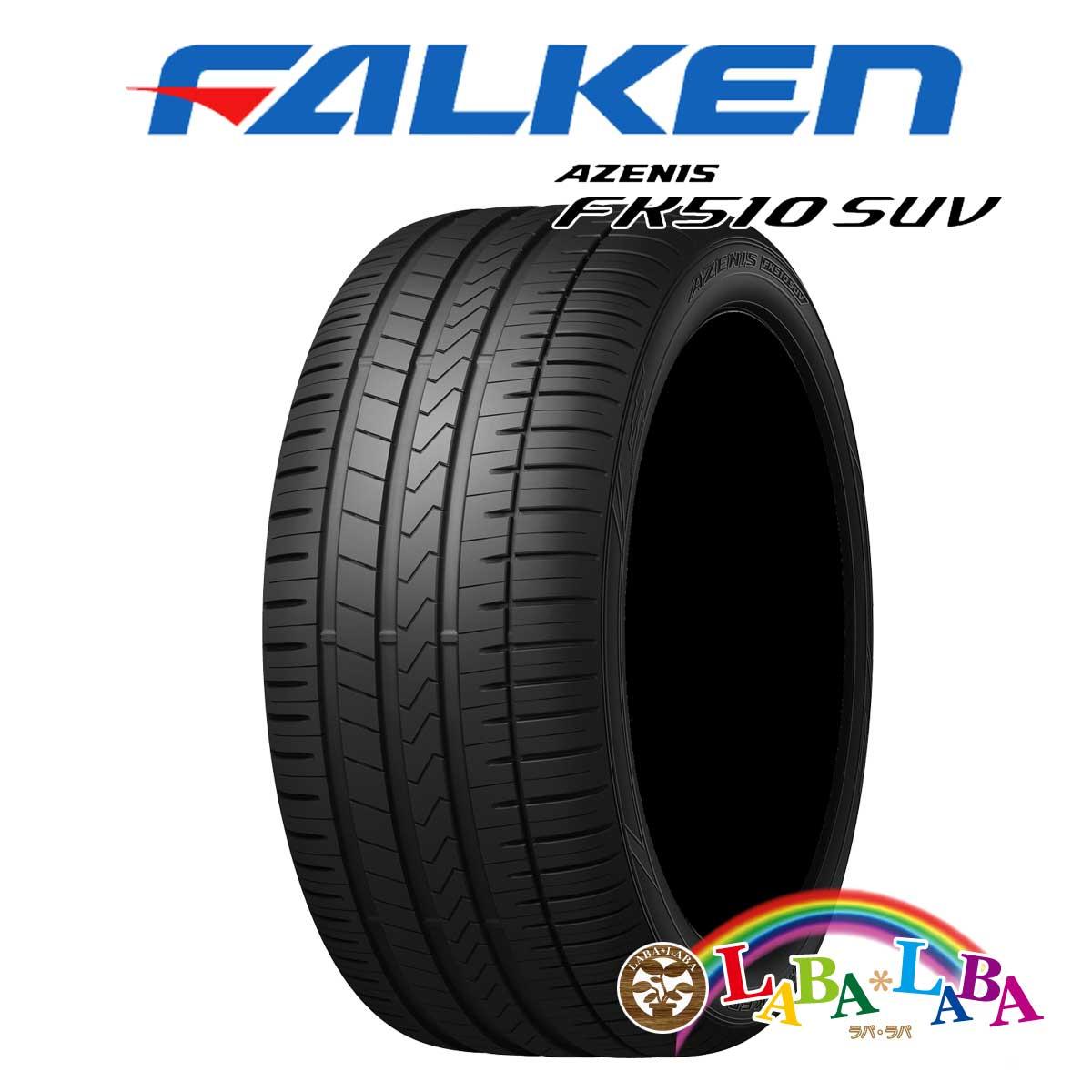 FALKEN ファルケン AZENIS アゼニス FK510 SUV 295/40R20 110Y XL サマータイヤ SUV 4WD 2本セット