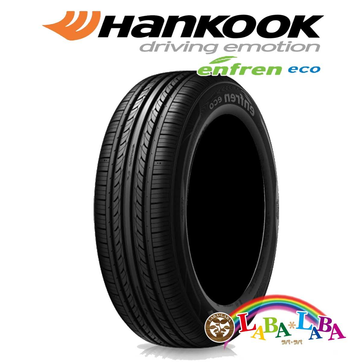 HANKOOK ハンコック enfren eco アンフラン_エコ H433 165/60R15 81H XL サマータイヤ 4本セット