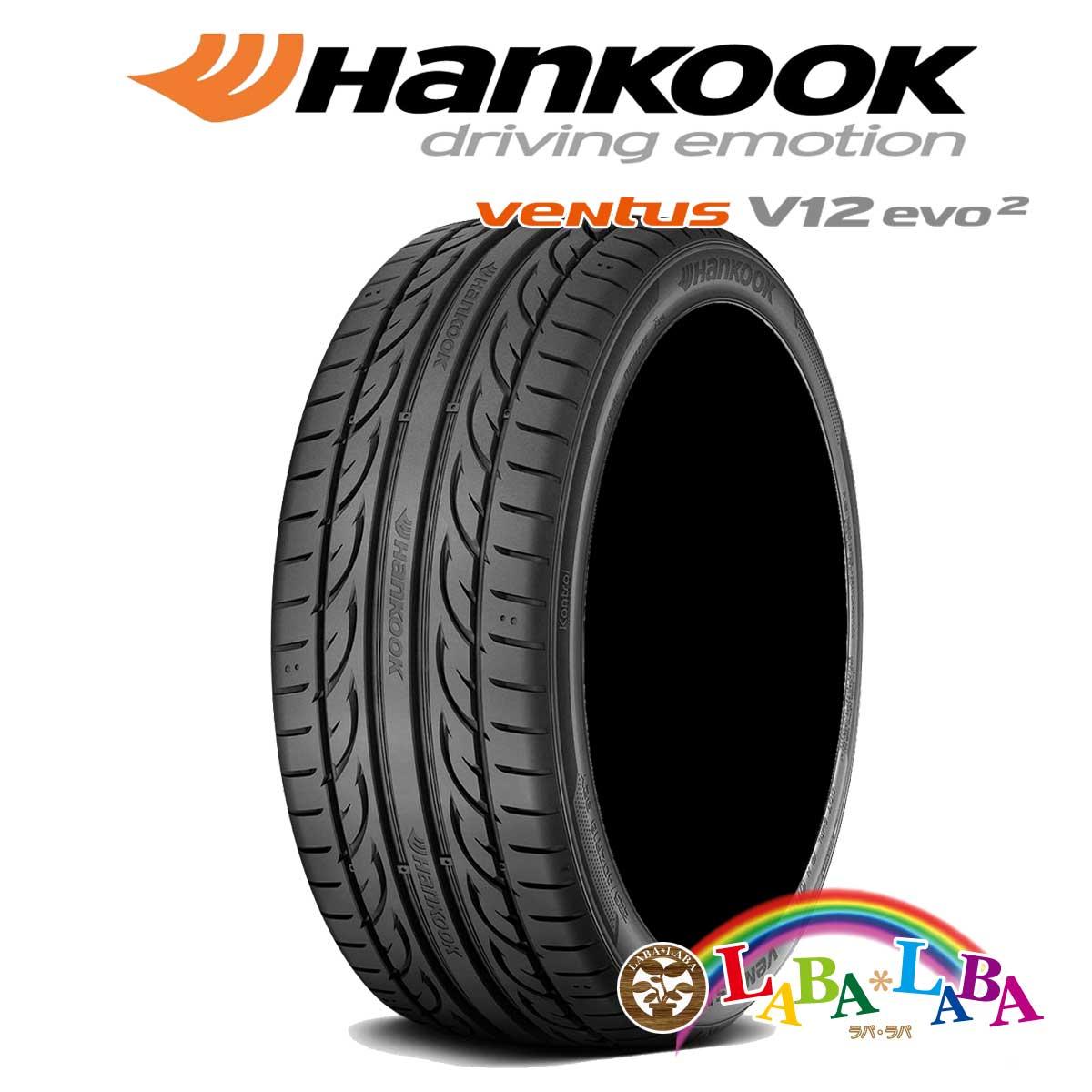 2本以上送料無料 輸入タイヤ サマータイヤ 新品 タイヤのみ HANKOOK ハンコック VENTUS 割り引き V12 優先配送 evo2 ベンタス K120 95Y XL 245 40R17