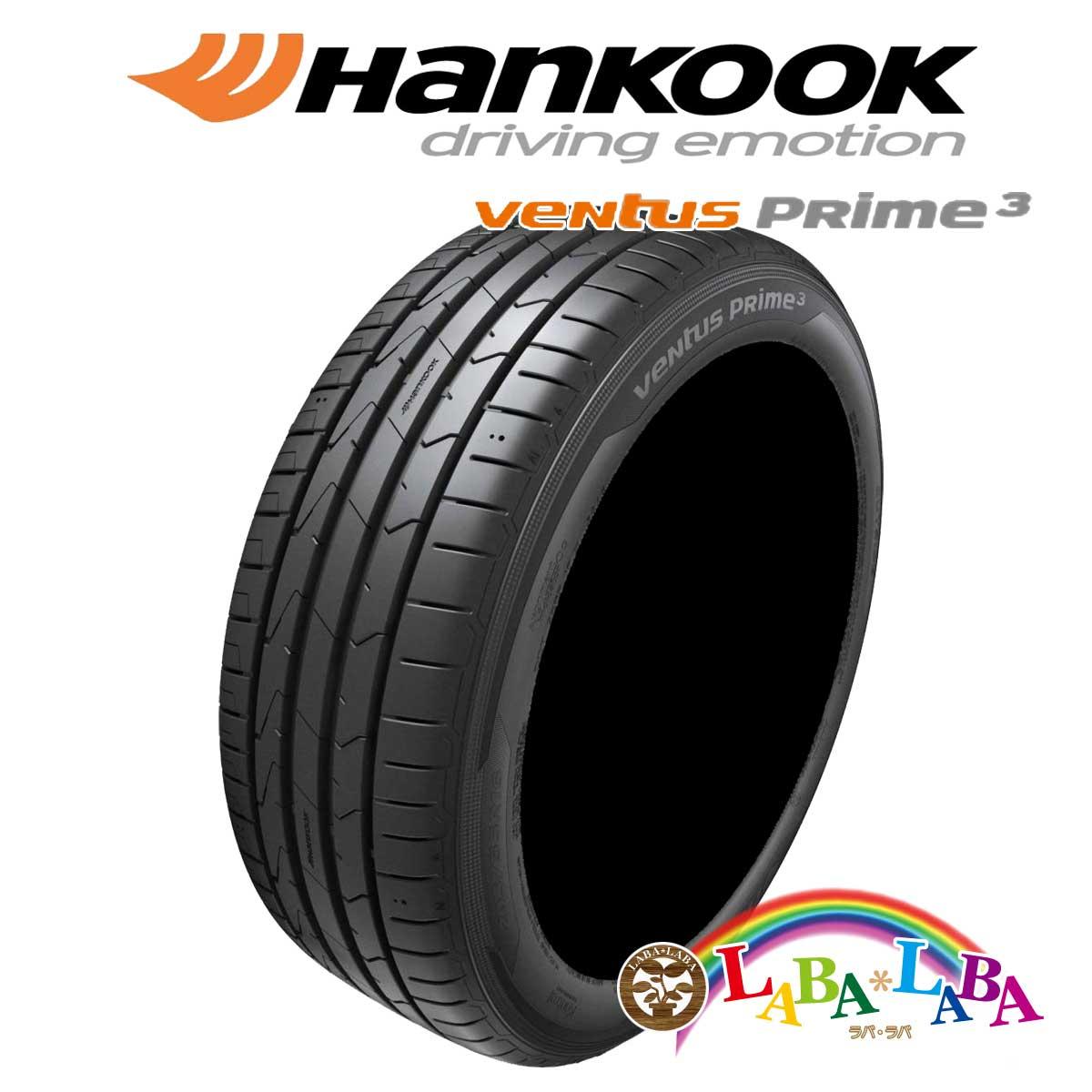 HANKOOK ハンコック VENTUS PRIME3 ベンタス K125 165/40R17 72V XL サマータイヤ 4本セット