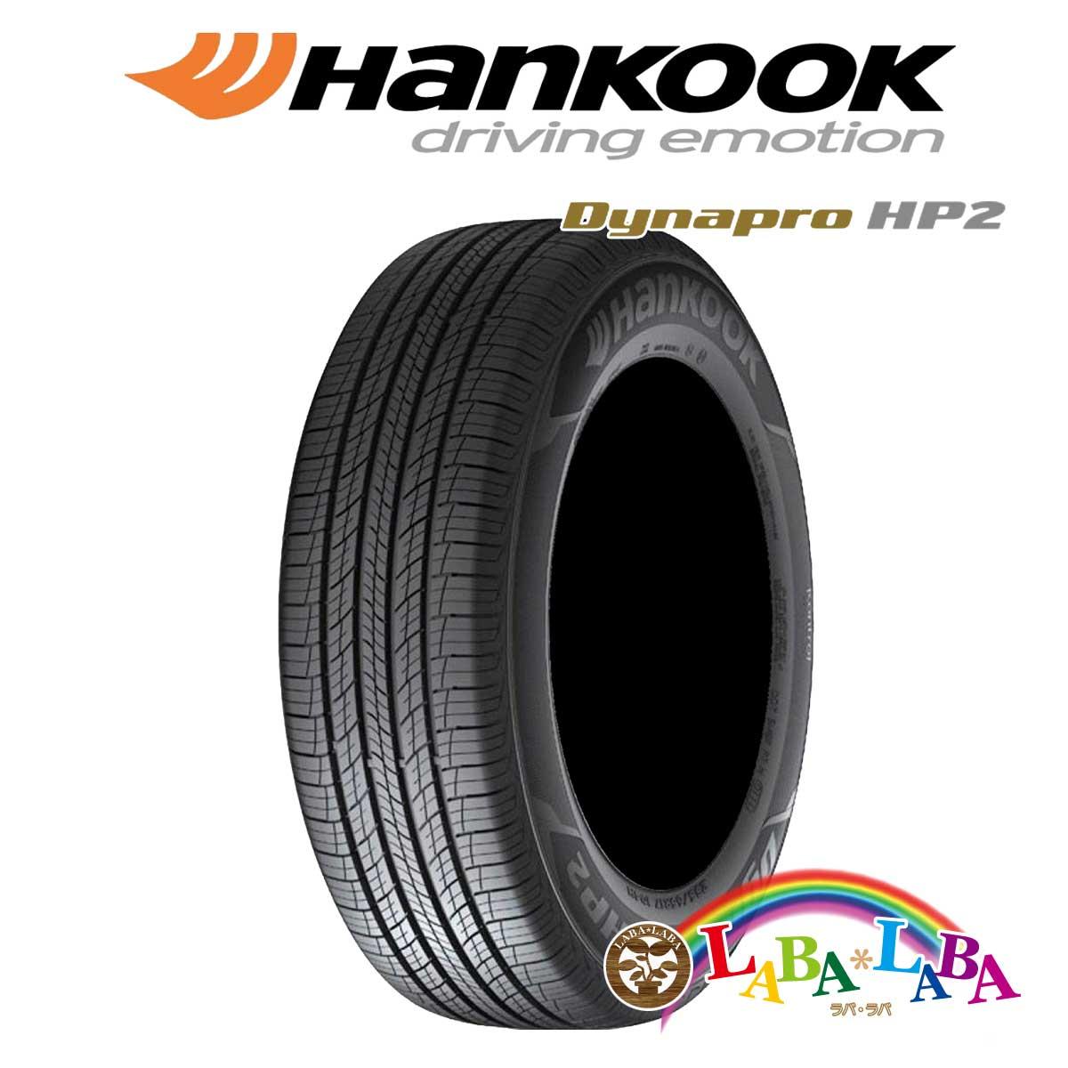 HANKOOK ハンコック Dynapro HP2 ダイナプロ RA33 225/55R18 98H サマータイヤ SUV 4WD 2本セット