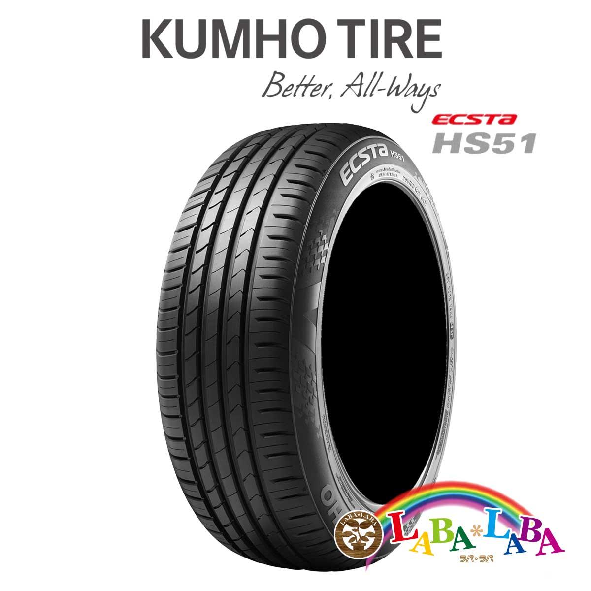 送料無料 輸入タイヤ サマータイヤ 新品 タイヤのみ 2本SET KUMHO クムホ 新作 人気 公式ストア 85V HS51 ECSTA エクスタ 55R15 2本セット 195