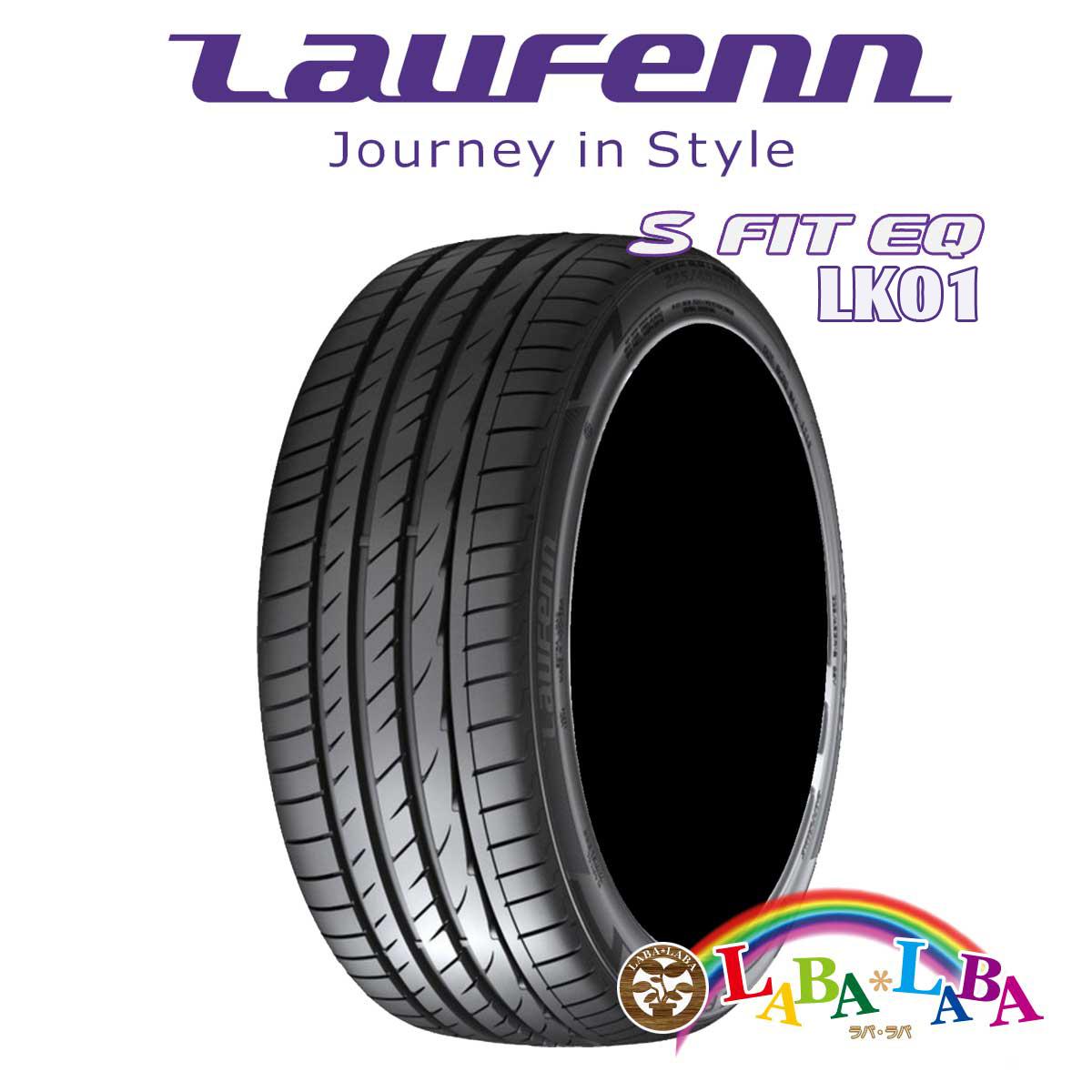 HANKOOK LAUFENN ハンコック ラウフェン S Fit EQ エスフィット LK01 205/60R16 92V サマータイヤ 4本セット