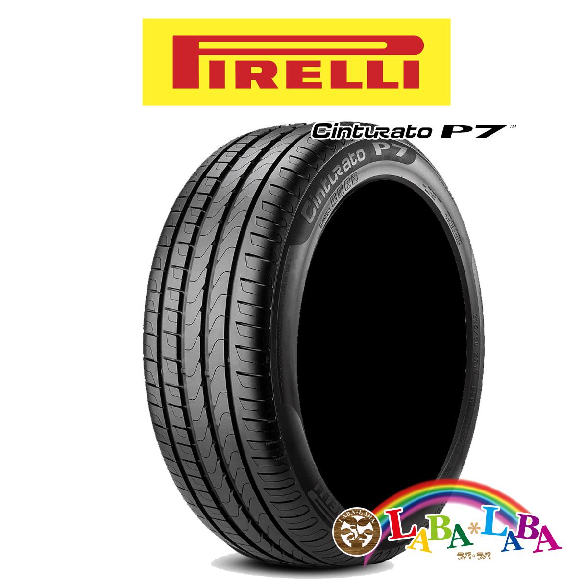 PIRELLI ピレリ Cinturato チントゥラート P7 RFT(*) 245/45R18 96Y ランフラット BMW