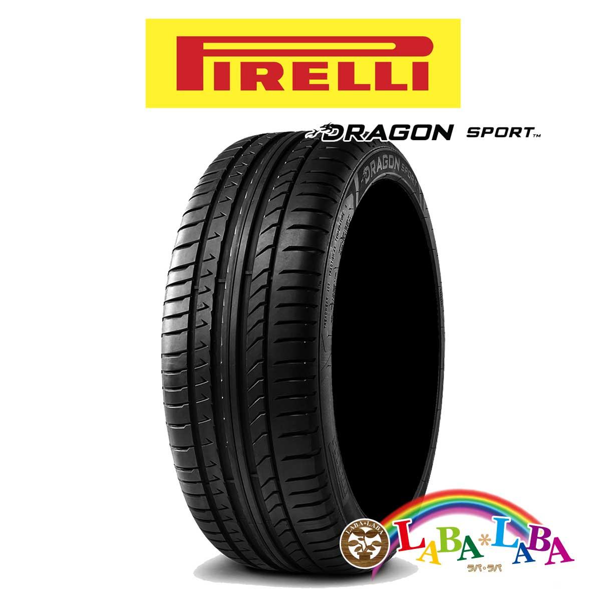 PIRELLI ピレリ ドラゴンスポーツ DRAGON SPORT 215/40R18 89Y XL サマータイヤ 2本セット