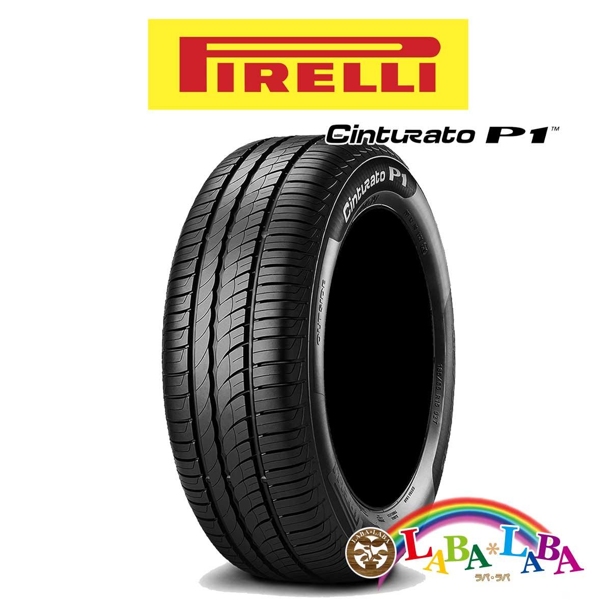 PIRELLI ピレリ Cinturato チントゥラート P1 225/50R17 98W サマータイヤ ミニバンも 2本セット