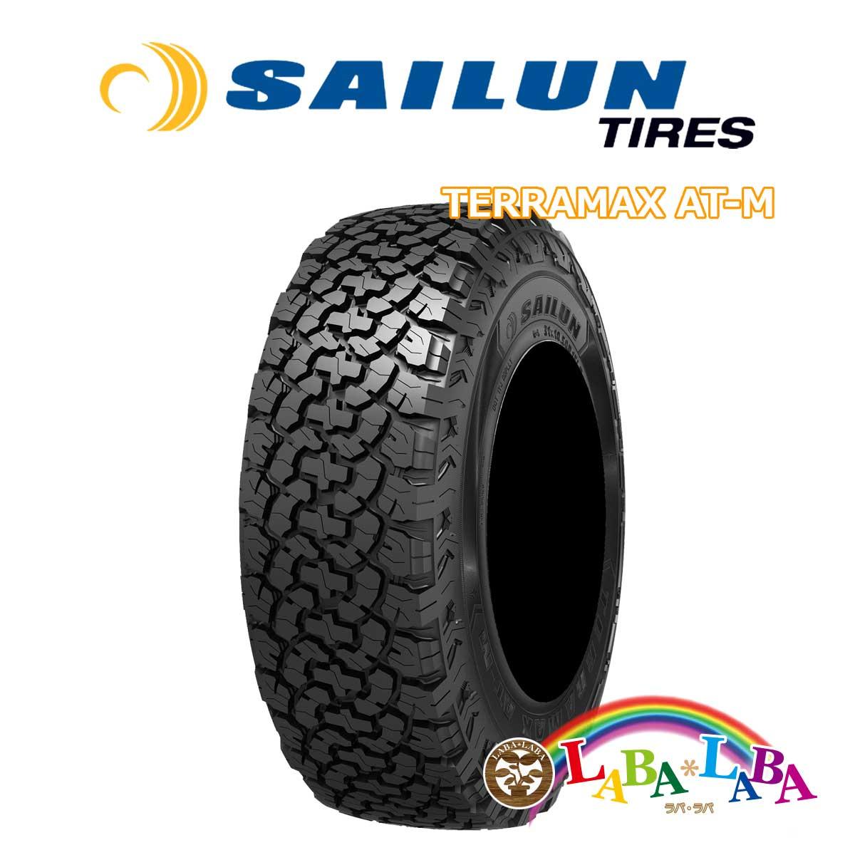 SAILUN サイレン TERRAMAX テラマックス AT-M 275/55R20 117T XL マッドテレーン オールテレーン SUV 4WD 2本セット