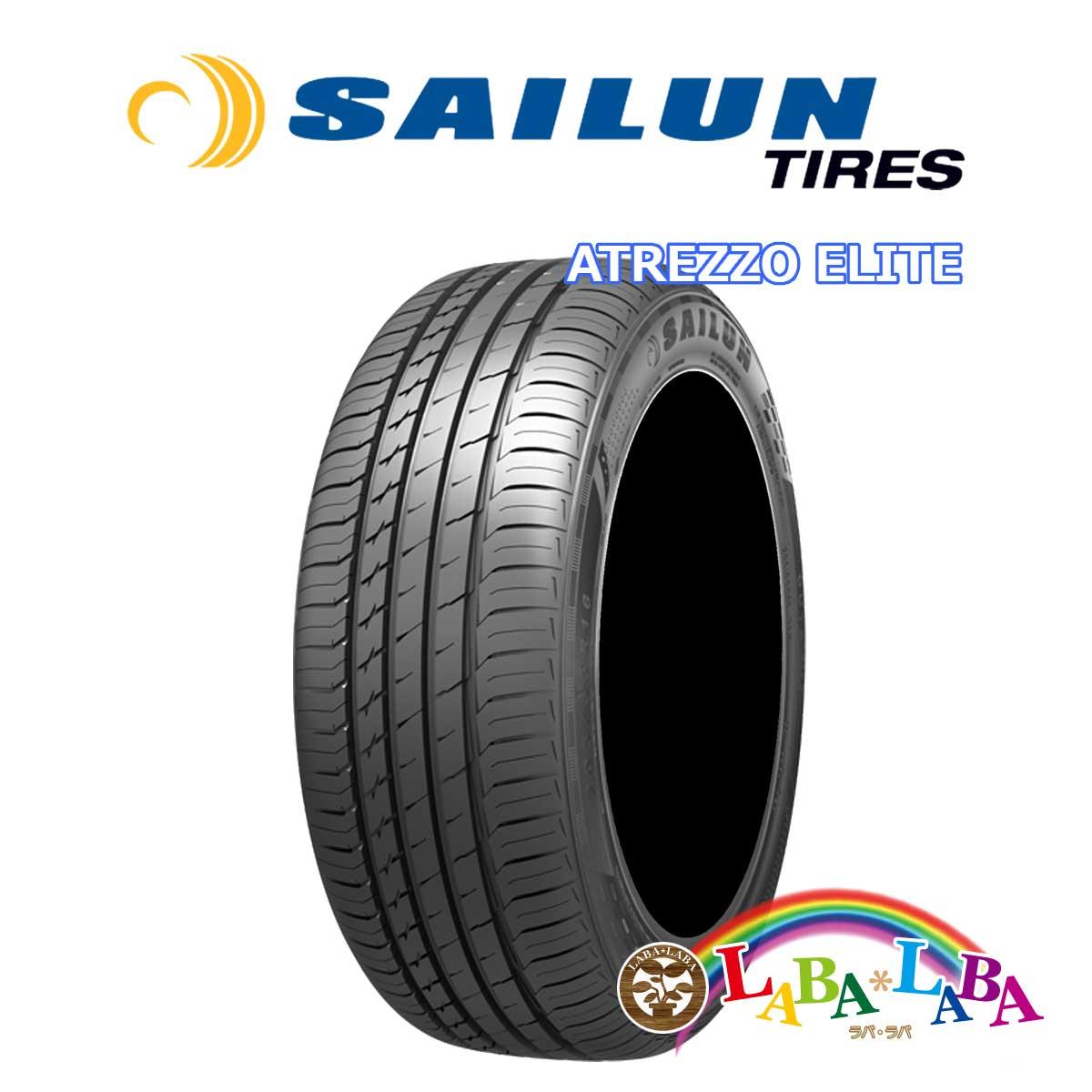 送料無料 数量は多 輸入タイヤ サマータイヤ 新品 タイヤのみ 4本SET SAILUN サイレン ATREZZO 185 アトレッツォ 新品未使用正規品 88H 60R15 XL ELITE 4本セット