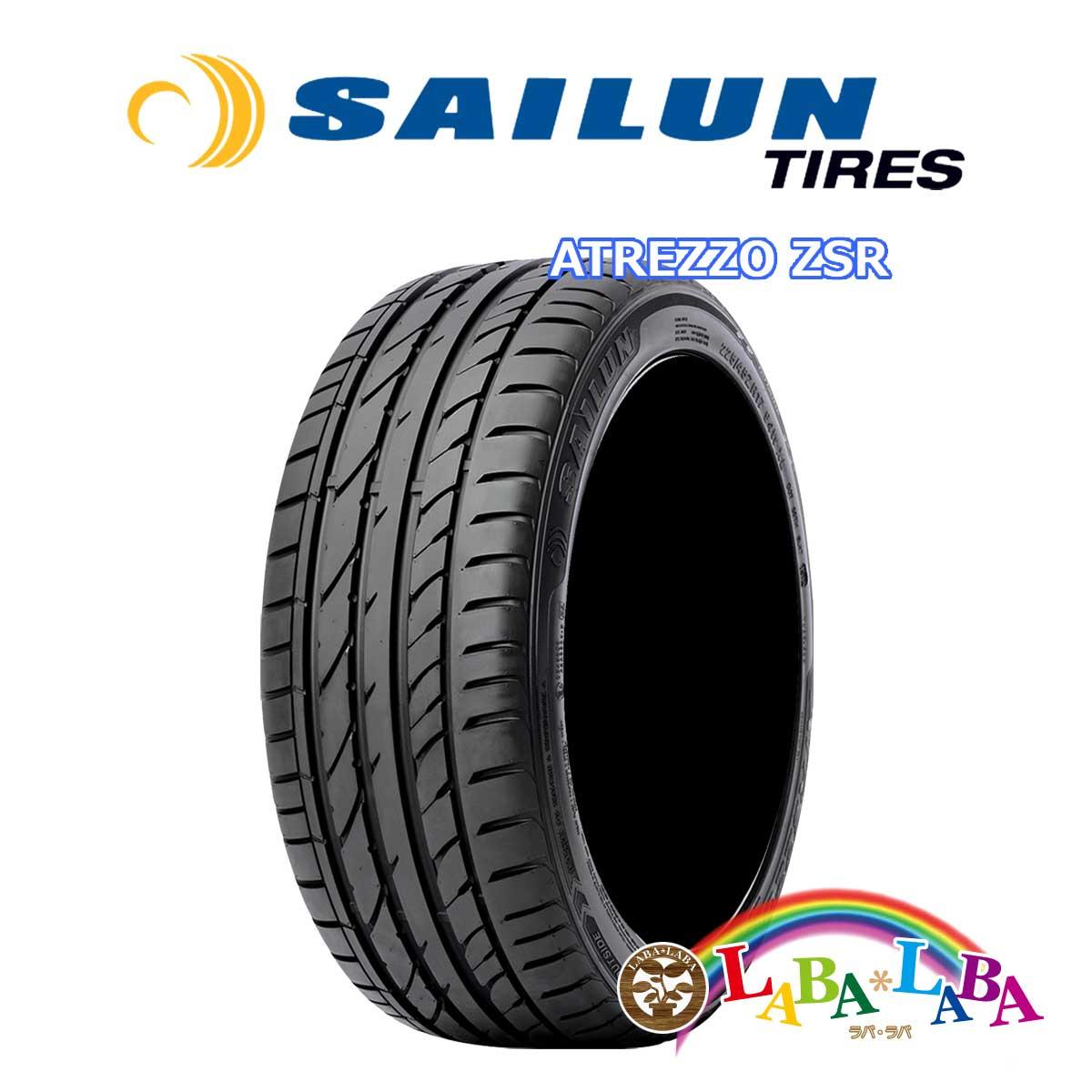 2本以上送料無料 輸入タイヤ サマータイヤ 新品 タイヤのみ SAILUN サイレン ZSR ATREZZO 225 アトレッツォ XL 55R16 99W お得 激安セール