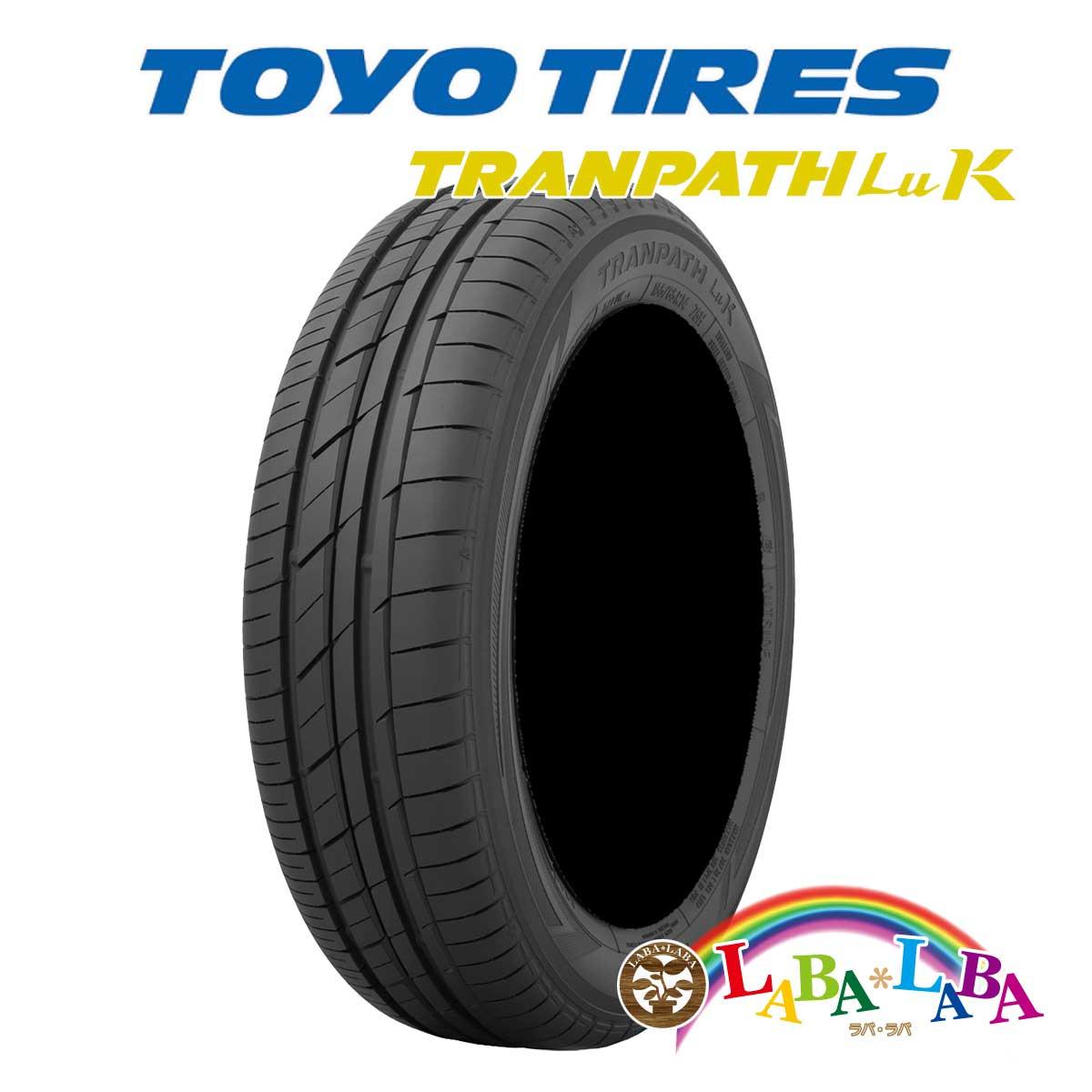 送料無料 国産タイヤ サマータイヤ 新品 タイヤのみ 2本SET 至上 TOYO トーヨー トランパス TRANPATH 60R14 2本セット 165 LuK 75H 卸直営